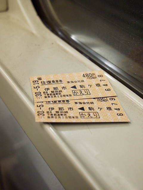 2018.5.19 飯田線