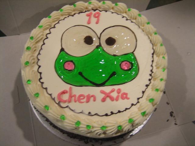 19th birthday cake | Flickr - Photo Sharing!