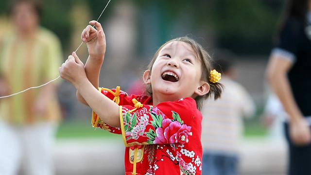 Happy Chinese Girl!