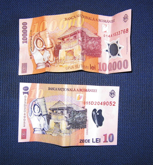 The currencies in Romania