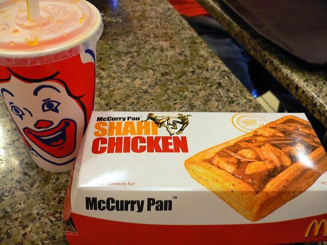 McCurry Pan!!