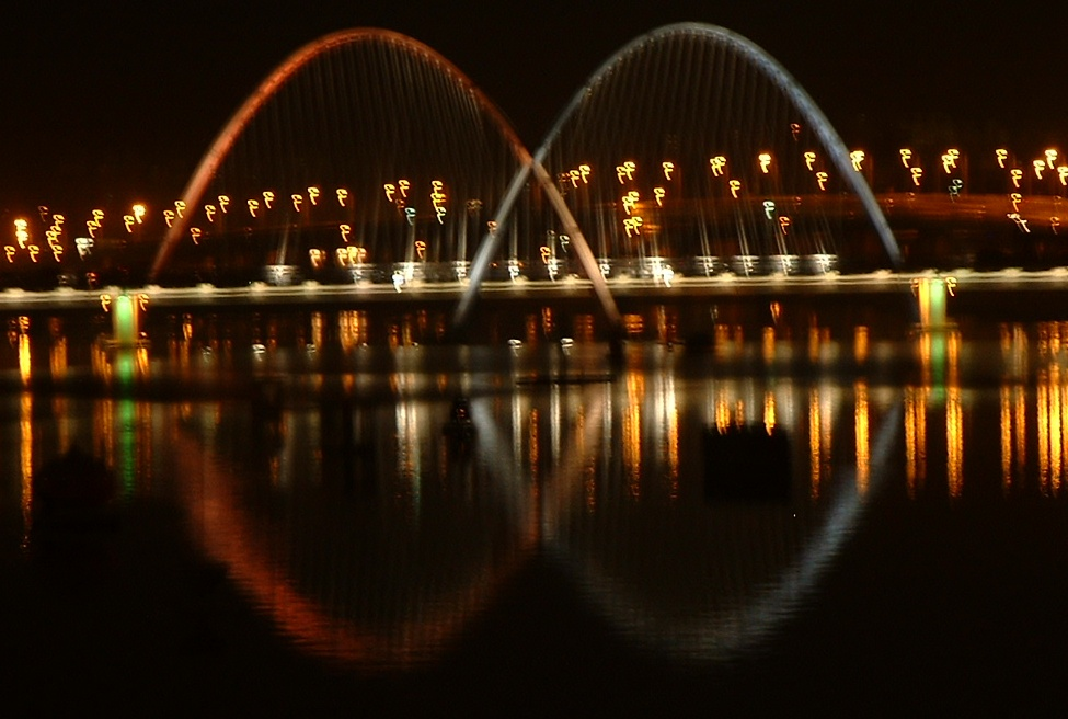 Expo Bridge, Daejeon, ROK