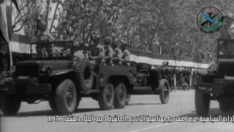 7d5cm-Pak-40-Dodge-WC62-parade-syria-1956-sdyt-1