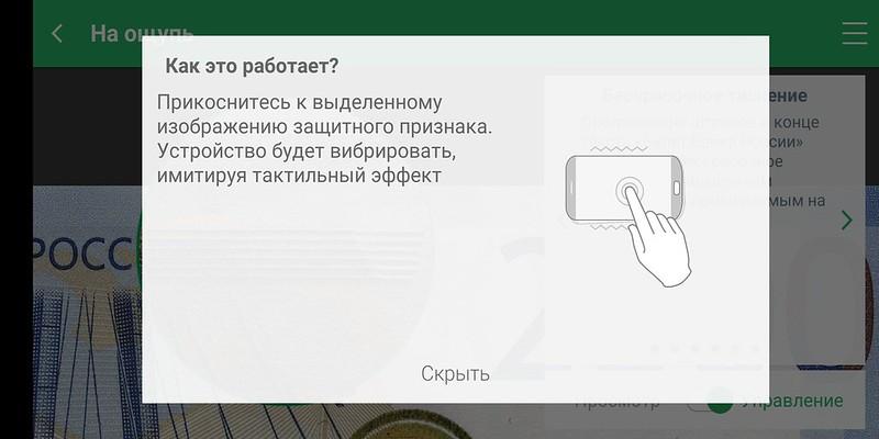 Screenshot_20180430-105731