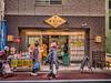 Photo:座・ガモール 1号店 By jun560