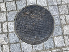 They shall not pass, International Brigade memorial