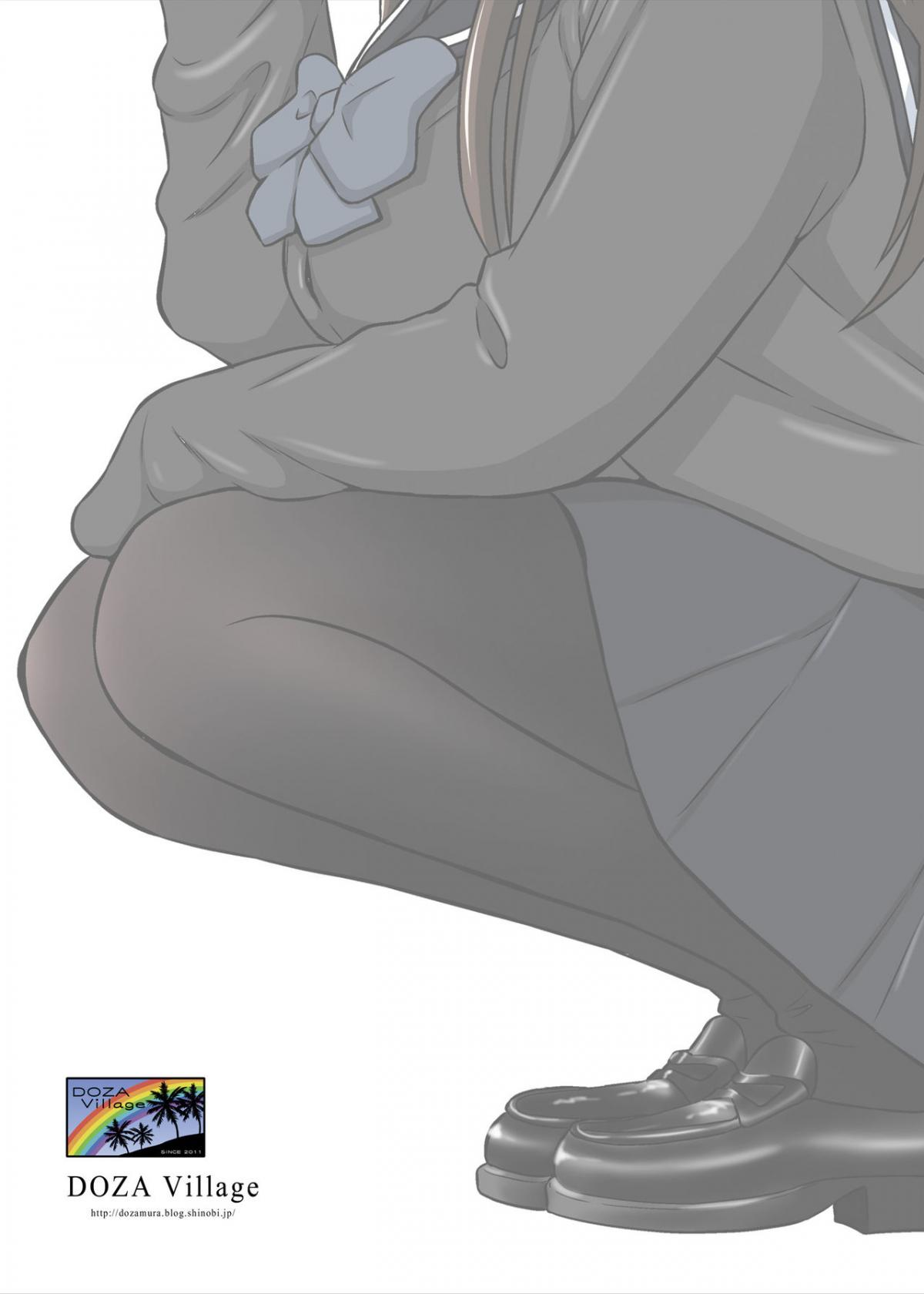 HentaiVN.net - Ảnh 31 - Netori Ojisan ~Seijun-ha Joshikousei Tobe Miho Hen~ - Netorare Old Man ~Story Of A School Girls Purity~; 寢取りオジサン~清純派女子◯生 戸部美帆編~ - Chap 2 [End]