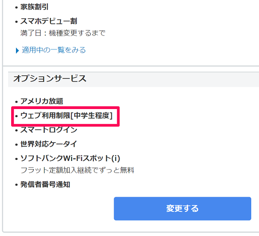 access_control1