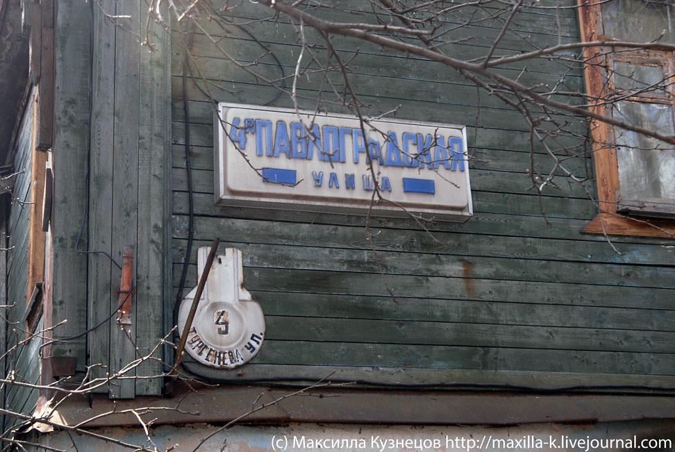 Старый адрес - новый адрес