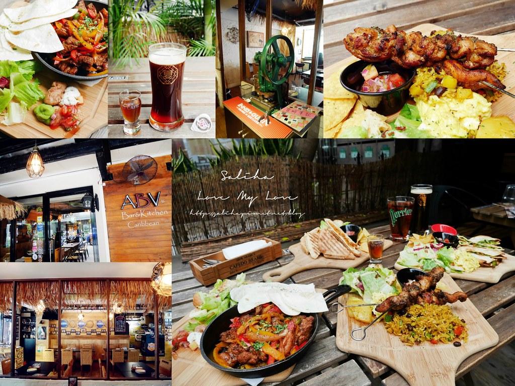 台北東區ABV加勒比海餐酒館早午餐食記