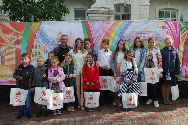 Обрання та нагородження переможців конкурсу дитячих малюнків