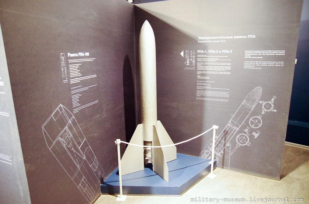 Музей космонавтики и ракетной техники СПб -58