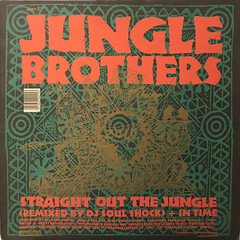 JUNGLE BROTHERS:BLACK IS BLACK(JACKET A)