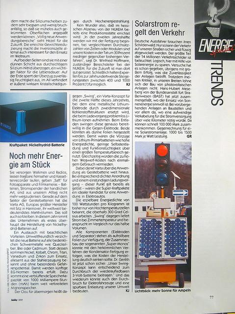 Hobby 1991-03   (78), Canon POWERSHOT S45