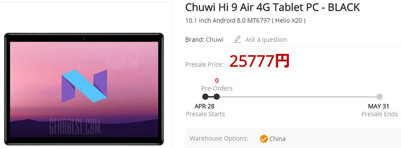 GearBest Chuwi Hi 9 Air レビュー (1)
