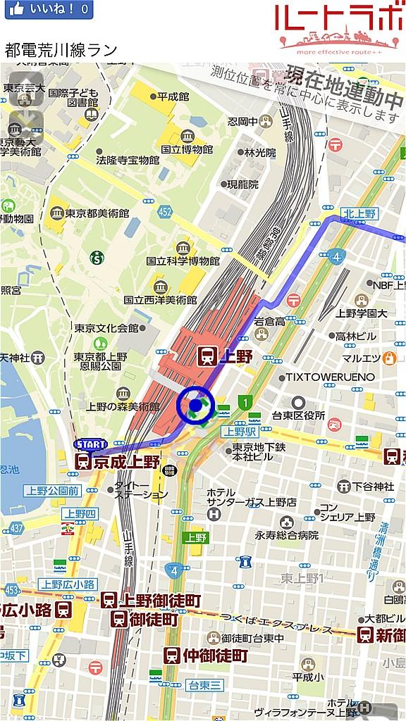 20180502_TokyoSakuraTram (1)
