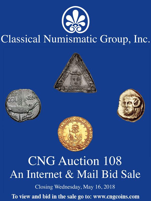 E-Sylum Ad CNG Sale 108