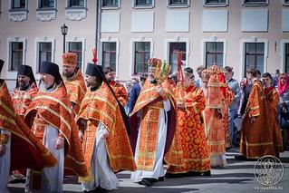 Софийский собор 570