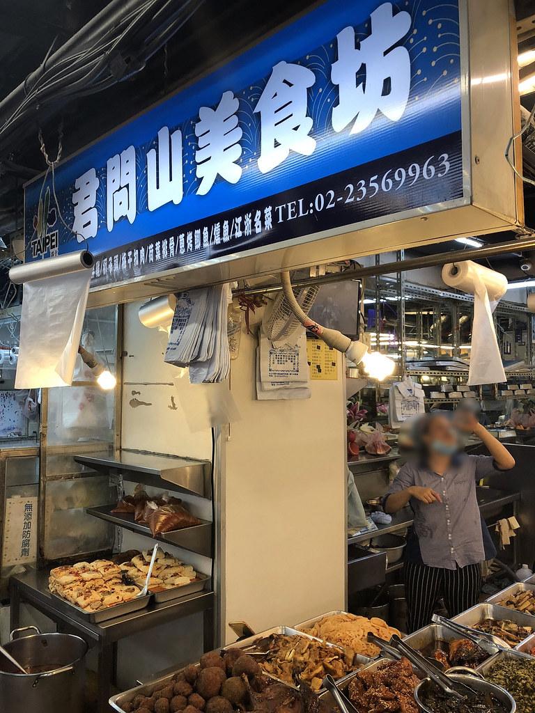 2018南門市場-君問山