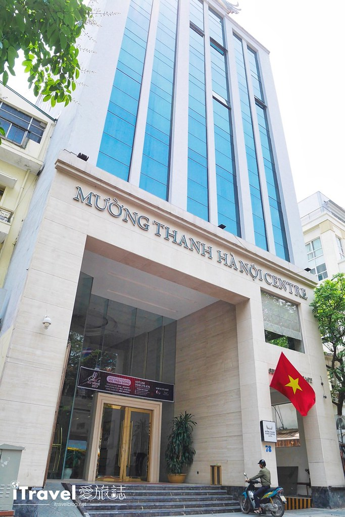 越南孟清河内中心酒店 (2)