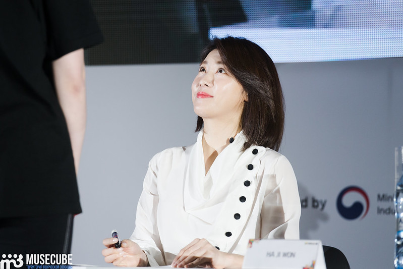Ha_Ji_Won_kbee_2018_015