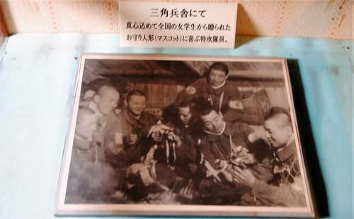 196 Museo de los kamikaces en Chiran (5)