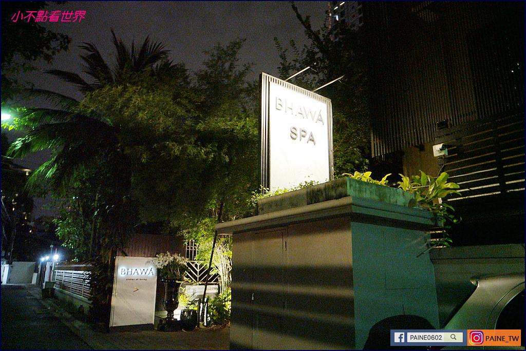 Bhawa Spa