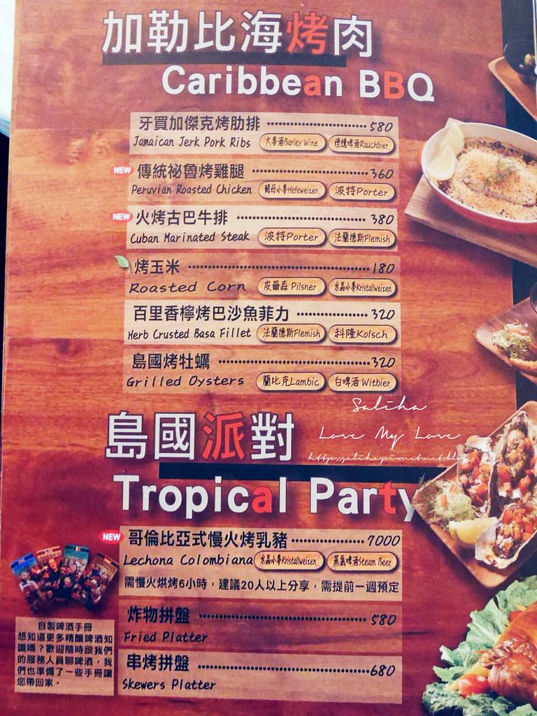 台北東區ABV加勒比海餐酒館菜單menu訂位價格套餐 (3)