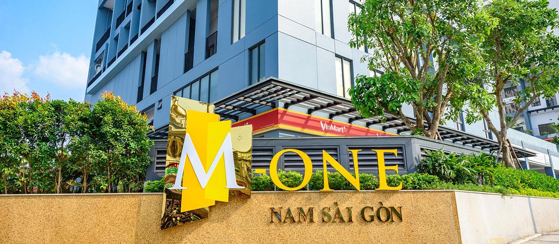 Lối vào dự án M-One Nam Sài Gòn.