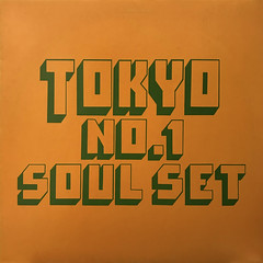 TOKYO NO.1 SOUL SET:THE BIG PARTY(JACKET A)