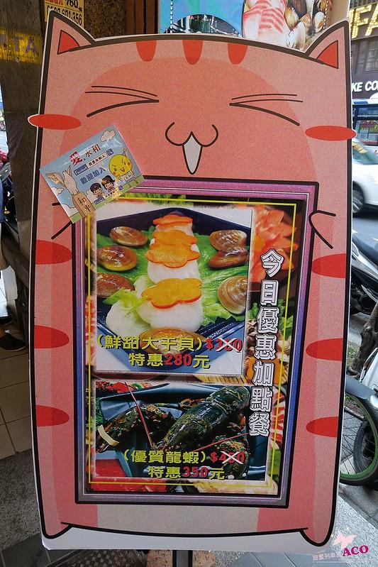 永和火鍋高湯鍋IMG_5871.JPG