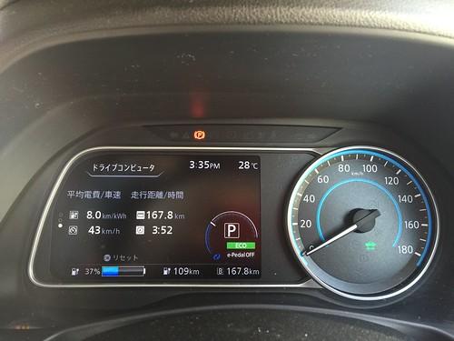 基山SA(上り)到着時 日産リーフ(40kWh)メーター 冷房ON