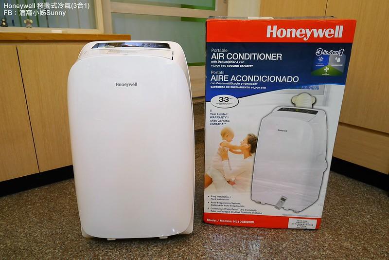 開箱文|Honeywell冷專型移動式空調