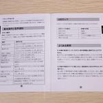 SoundPEATS Q35 PRO 開封レビュー (15)