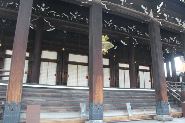 bukkoji-gosyuin04010