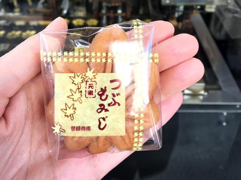Hiroshima Maple Snack