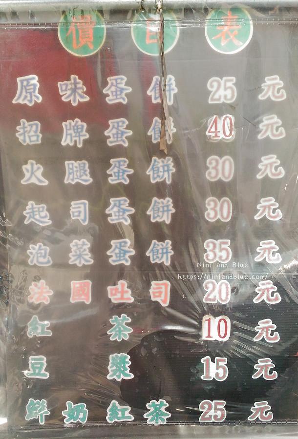 台中文華高中蛋餅 傳統古早味早餐14