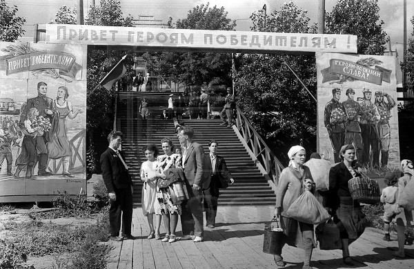1945-на саратовской пристани