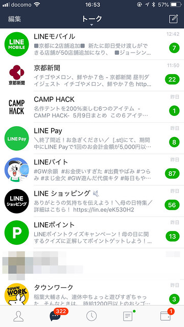 line_delete_007