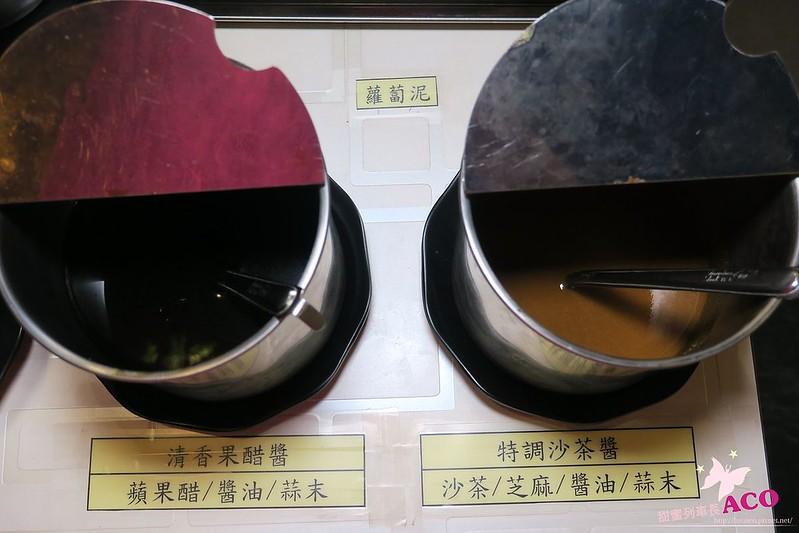 永和火鍋高湯鍋IMG_5883.JPG