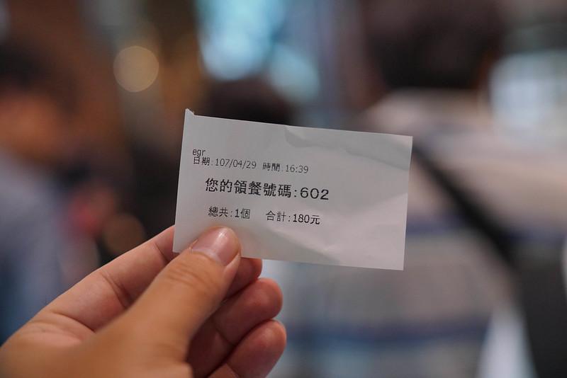 宮原眼科 (28)