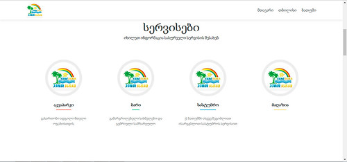 батуми-аквапарк