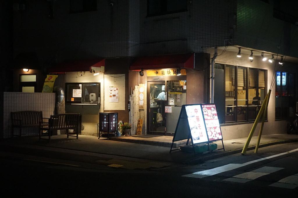 中華蕎麦こじま(氷川台)