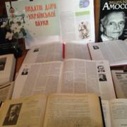 Перегляд літератури 16.05.18 В. Некрасова