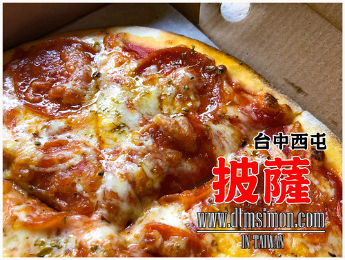 PIZZA ROCK 文心店