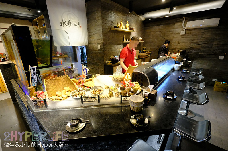 台中好吃,台中好吃日本料理,台中日本料理,台中水森水產,台中海鮮,台中無菜單料理,台中美食,水森水產,水森水產價格,水森水產無菜單 @強生與小吠的Hyper人蔘~