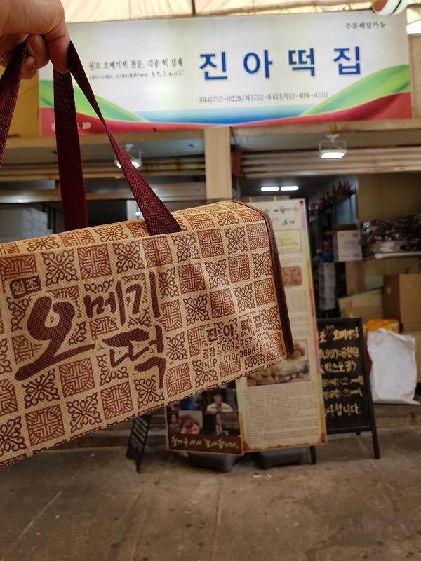 Jeju Market1 (2)