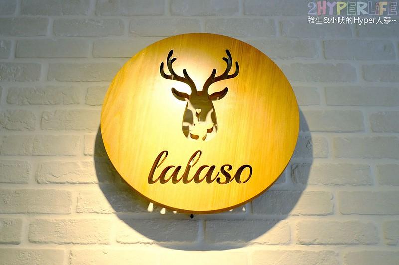 拉拉手 lalaso cafe (5)