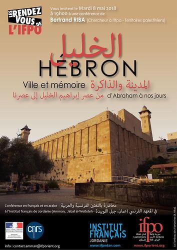 Hébron, ville et mémoire