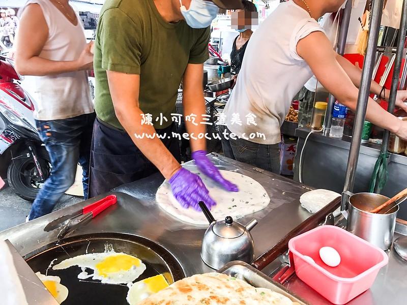 三重小吃,陳記蔥油餅,陳記蔥油餅三重,陳記蔥油餅地址 @陳小可的吃喝玩樂